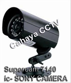 Supercam 7140 copy